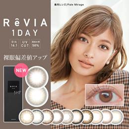 カラーレンズ REVIA レヴィア ワンデー カラー (1箱10枚入)  【4セット】 Rola ローラ