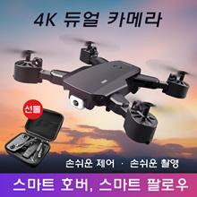 2021/Latest UAV/S6000