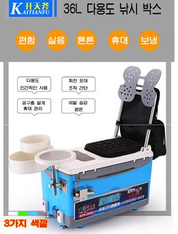 무료배송/낚시용 멀티 아이스박스 / 아이스쿨러 36L 다용도 낚시 박스!