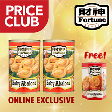 [FORTUNE 财神] 2 x 425g Baby Abalones/Braised Abalones (8-12pc) + FREE Dried Scallops!
