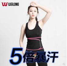 Waist belt sweat band womens abdomen slimming sweat sweat sports warm training fitness belt