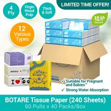 【BOTARE™】12OPTION Tissue Paper  ❤ Toilet Facial Pocket Baby/Wet Wipes