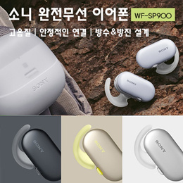 Tax Included!! Sony WF-SP900 Sports Wireless Headphones (Japan Version) / 4GB Storage / Waterproof
