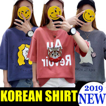 2019New Arrival Korean Blouse Casual Loose fit T-shirts/Basic Design T-shirts/Casual tops/Clothing