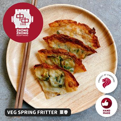 Veg Spring Fritter
