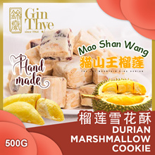 * MAO SHAN WANG* Durian Marshmallow Cookie 猫山王榴莲雪花酥/ 3 in 1 [ Strawberry+Original+Matcha ]