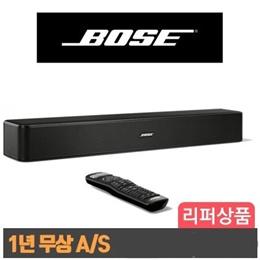 ★쿠폰가$172★미국직배송 리퍼 보스 솔로 5 사운드바 Bose Solo 5 Soundbar