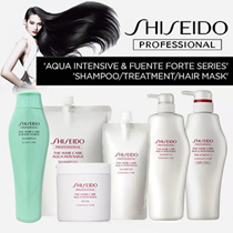 【SUPER PRICE!!】Shiseido Aqua Intensive Series