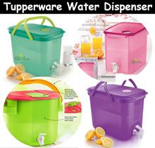Tupperware Water Dispenser 8.7L / Water-All-Wonder 10L / Outdoor Cooler 8.7L
