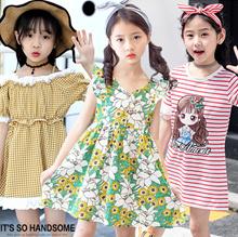 2018 Girls dress / Princess dress / Casual School Pattern / Baby party dress / Kids Korea Skirts