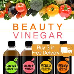 Beauty Vinegar 500ml / slimming collagen vitamin mineral weight loss detox cleanse colon probiotics