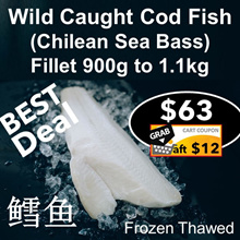 【Premium Cod Fish Fillet (Chilean Sea Bass) 】DIRECT TO YOUR DOOR