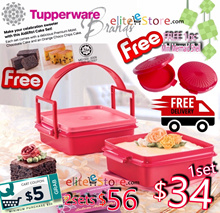 FREE SHIPPING 1set $34 / 2sets $56 TUPPERWARE Hari Raya Cake Gift Set Aidilfitri Goody Box FREE GIFT