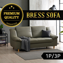 Bress Sofa 1/3 seaters/1800mm/900mm height★sofa★Furniture★Chair★