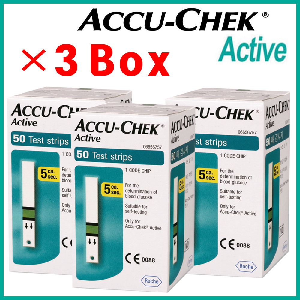 Qoo10 Accu Chek Active Household Bedding Strip Check Roche Show All Item Images Close Fit To Viewer Prev Next 12 2019roche Test Strips