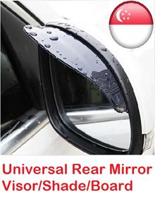 ★Rear Mirror Visor Shade★Rain Mirror★Universal Side Mirrors Visor★Car Van Accessories★Rain Board★