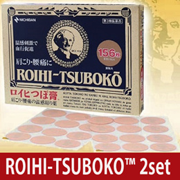 Roihi Tsuboko Medicated Coin Patch / 2boxes for 1Set Quick Shipping
