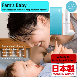 Fam's Baby Skin Moisture Spray -Made in Japan *Suitable for Baby  Adults* Good for Sensitive Skin Us