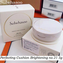 (Never Before Price) Best Seller! Sulwhasoo Basic Kit (5 Items)