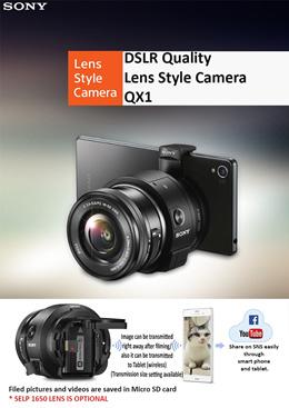 SONY Carmera Sony ILCE-QX1 CAMERA (Body) Smartphone Attachable Compact System []