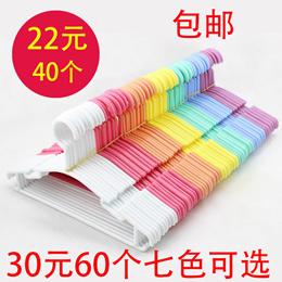 Plastic hangers for children baby clothes rack hanger hangers clothes hanger drying racks wholesale