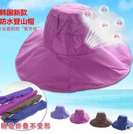 Foldable rain cap waterproof rainproof mountaineering hat UV protection hat for men and women caps f
