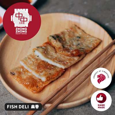 Fish Deli