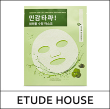 [ETUDE HOUSE] ★ Sample ★ Sensitive Skin T.A.P.A Waterful Soothing Mask 18g * 5ea