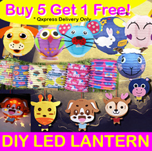 Buy 5 Get 1 Free! Lanterns Mid Autumn Festival Mooncake/ DIY Lantern Paper Craft Art Fun Kids/ LED
