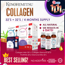 [4MTH SUPPLY] 💎BEST SELLING COLLAGEN💎| Diamond/Diamond Nite//Prowhite/Collagen Men 32s+32s