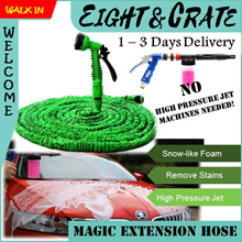 🇸🇬🚿4-hrs option🚿 [Magic Hose] 3xLength Extension Expandable Stretchable with spray car wash