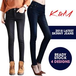 【BUY 3 IN 1 SHIPPING】 Skinny Elastic Jeans / Women Slim Fit Plus Size Jeans / Women Straight Cut Tro