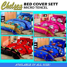 Bed cover sett Microtencel Rosewell / Bahan terbuat dari serat bambu