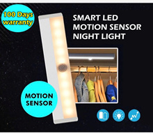 ALUMINIUM BODY★ WORK IN THE DARK ONLY Smart LED Motion Activated Portable Sensor Light
