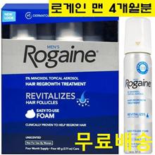 Rogain Man Minoxidil 5% 3months