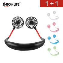 Neck Fan Hands-Free USB Rechargeable Dual Fan Mini Air Cooler Summer Portable 3 Speed Adjustable