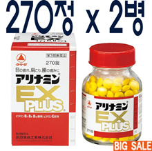 If you are tired ▶ Arinamin EX Plus 270 tablets x 2 bottles ◀ Japan direct shipping! Restore fatigue of super-superficial fatigue shoulder pain in the eyes, pain in the back pain! / Directed to Japan