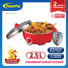 PowerPac 2.5L Retro Electric wok  steamboat with Stainless Steel inner pot (PPEC811)
