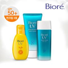 Biore sunscreen set of 3 Biore Aquaric essence 50g / Biore Aquaric water gel 90g / Biore mild sun cream 90g