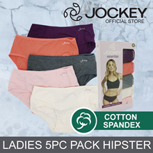 JOCKEY 5PCS LADIES HIPSTER #907719 ESSENTIALS