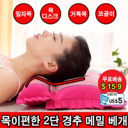 ★목이편한 2단 경추 메밀 배개 / 일자목 경추 목디스크 거북목 코콜이용 / 메밀 베개