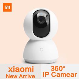 샤오미 미지아 360도 스마트 웹캠 / 홈CCTV / IP카메라