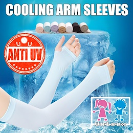 Anti-UV Cooling Sports Arm Sleeves UV Protection Outdoor Cover Guard