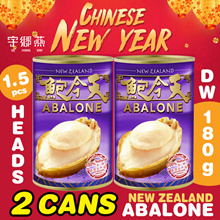 CNY Bundle Offer * 鲍今天 NEW ZEALAND ABALONE 1.5 Heads/Pcs (DW:180g) / Australia Abalone