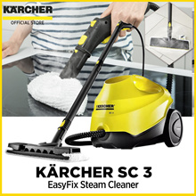 KÄRCHER SC 3 EasyFix Steam Cleaner (Available in Yellow or white) (Made in Germany)