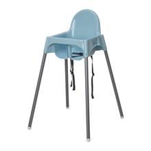 IKEA ANTILOP Kursi makan anak tanpa baki warna biru