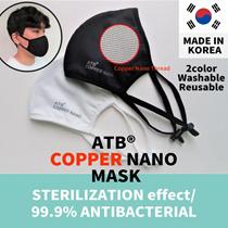 ★NEW KOREA TECH MASK★ COPPER NANO FILTER FACE MASK/Washable Reusable cloth/99% Pneumococcus blocking