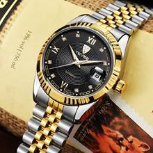 TEVISE Men s Fashion Brand Luxury Klockor Men Casual Wrist Watch Business Waterproof Wristwatch Male