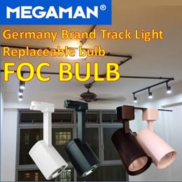 Megaman Mosaic / Mora GU10 LED track light/Spot light/Feature wall light/ track light fitting casing