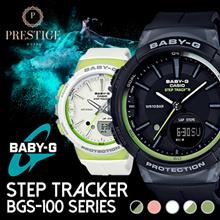 CASIO BABY-G BGS100 STEP TRACKER WATCH SERIES